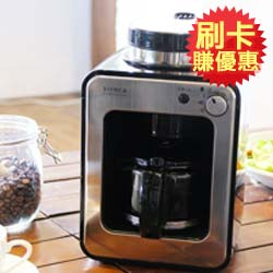 日本Siroca Crossline 全自動研磨咖啡機