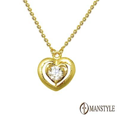 MANSTYLE 點亮愛 黃金小套鍊 (約1.01錢)