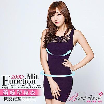 塑衣 200D典雅蕾絲直紋塑腹背心(深紫)BeautyFocus