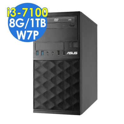 ASUS MD590 i3-7100/8G/1TB/W7P