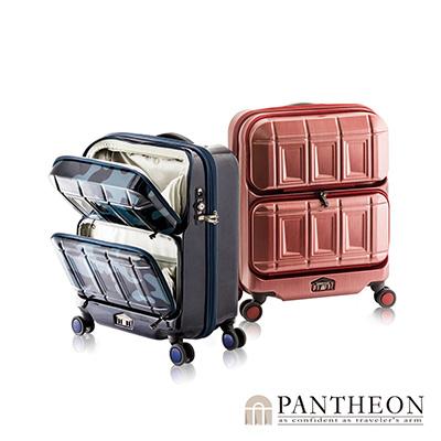 日本PANTHEON 19吋 乾燥霧玫紅 專利前開雙口袋硬殼登機箱