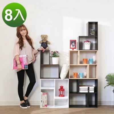 BuyJM低甲醛L型組合收納櫃/書櫃8入組54x36.2x24公分-DIY