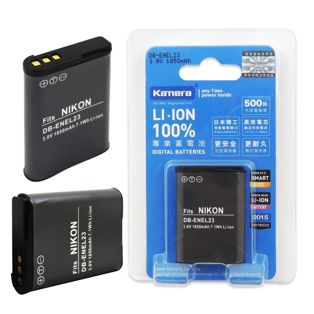 Kamera 佳美能 For NIKON EN-EL23 高容量相機鋰電池