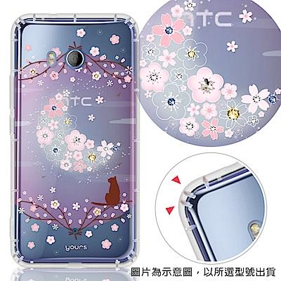 YOURS HTC 全系列 彩鑽防摔手機殼-月櫻谷
