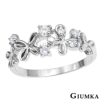 GIUMKA 花蝶戲舞戒指-銀色