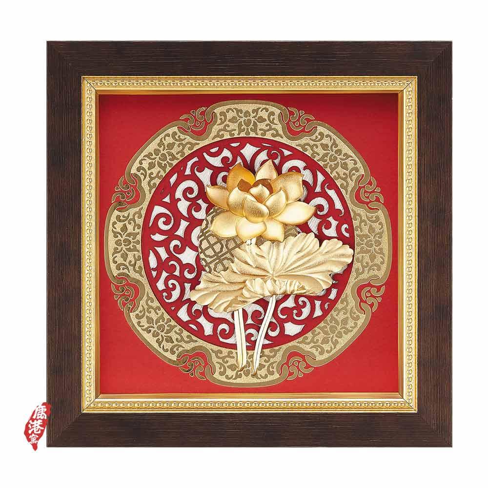 鹿港窯-立體金箔畫-荷香蓮花(圓形窗花系列20.5x20.5cm)