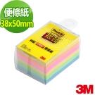 3M 利貼狠黏可再貼紙磚2056S 混色 (38x50mm,共270張)