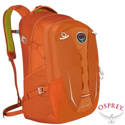 【OSPREY】新款 Pulsar  30  日用系列 輕量多功能背包/電腦背包_ 橘
