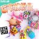 美國《FATCAT》貓草繽紛鼠7cm*2隻 (多款造型隨機出貨) product thumbnail 1