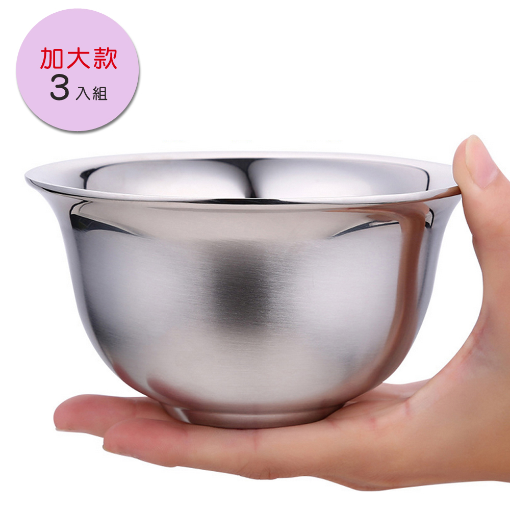 PUSH! 餐具不鏽鋼碗雙層加厚防燙防摔不鏽鋼碗飯碗加大款3pcs E69