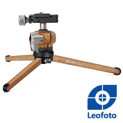 Leofoto徠圖 鋁合金微型三腳架(含雲台)-LH25+MT01(木紋色)