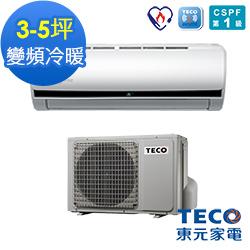 TECO東元 R32變頻一對一冷暖空調3-5坪(MS22