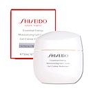 SHISEIDO資生堂 國際櫃 激能量水凝凍50ml
