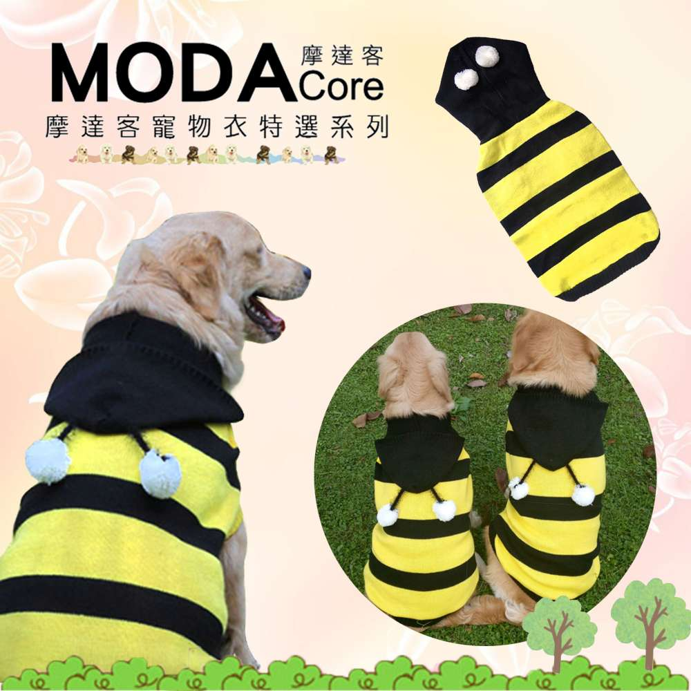 摩達客寵物 中大狗衣服 黑大蜜蜂保暖連帽彈性