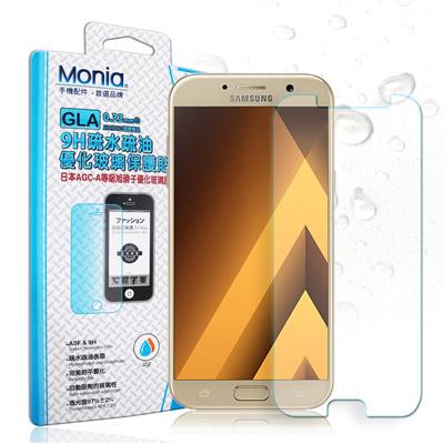 MONIA Samsung Galaxy A5(2017) 日本頂級疏水疏油9H...