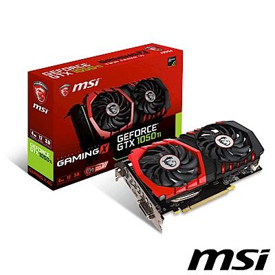 MSI 微星 GTX 1050 Ti GAMING X 4G