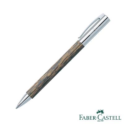 Faber-Castell 成吉思汗Ambition-天然椰木系列原子筆