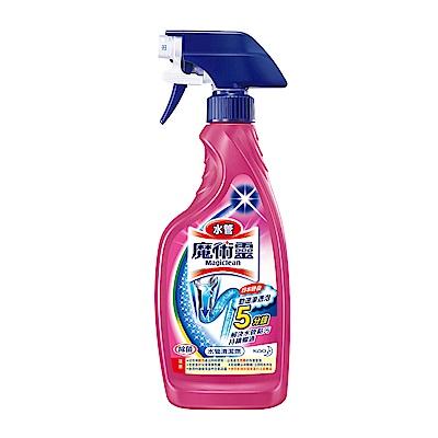水管魔術靈清潔劑  噴槍瓶 (500ml)