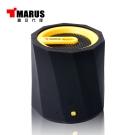MARUS【馬路】重低音行動藍牙喇叭+免持通話(極致黑) (MSK-130-TW)