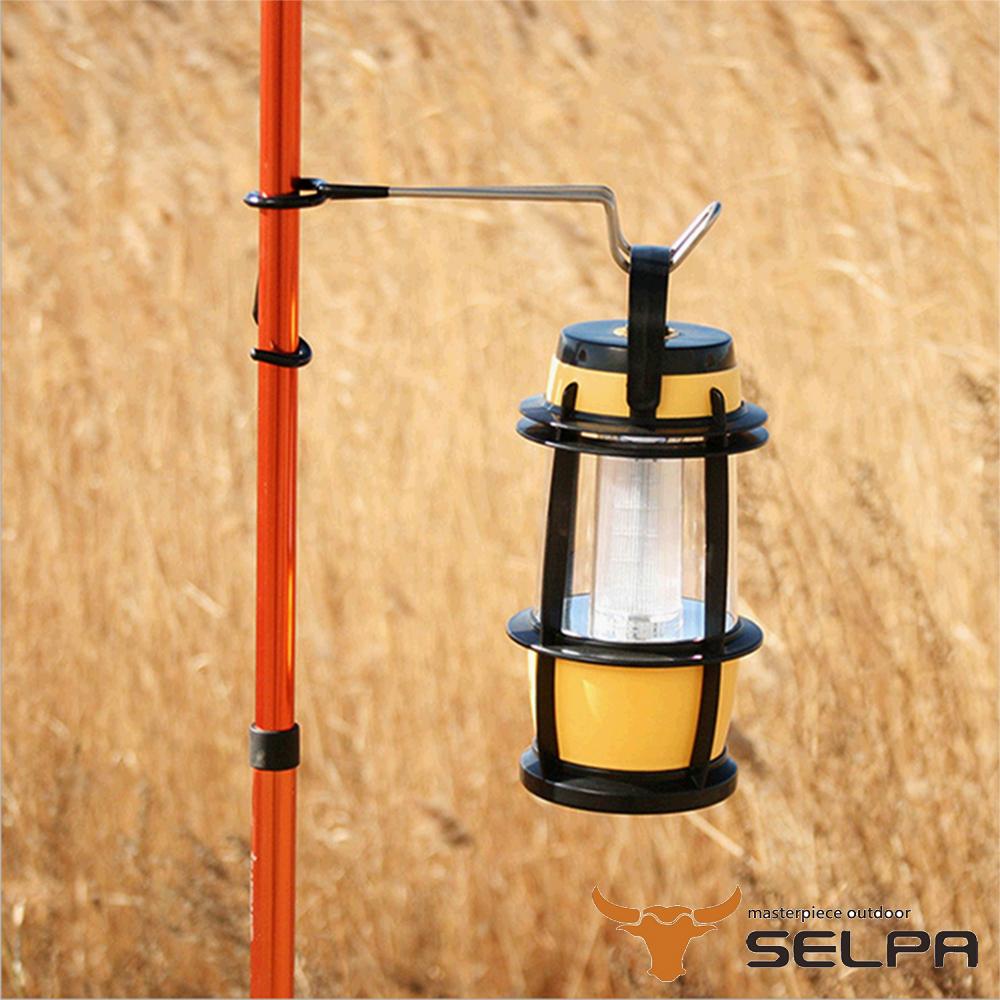 韓國SELPA 不鏽鋼多功能露營掛勾/營柱/樹木/營燈/露營