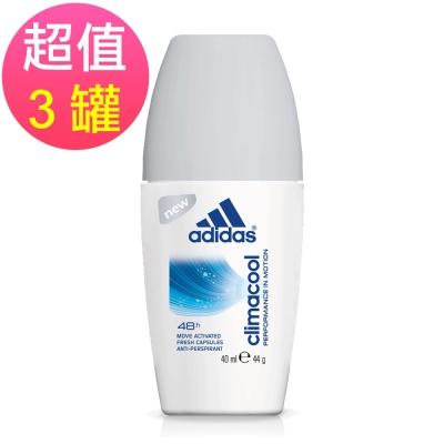 adidas愛迪達 動感香氛制汗爽身滾珠(女用)x3罐(40ml/罐)