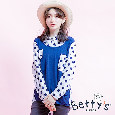 betty's貝蒂思 波卡圓點拼接針織長袖襯衫(海藍色)