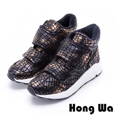 Hong Wa韓風穿搭金屬龜甲紋休閒便鞋-金屬黑