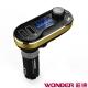WONDER旺德 車用藍牙音響轉換器 WA-