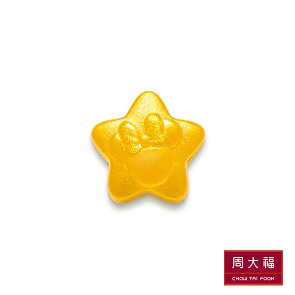 周大福 迪士尼經典系列 米妮星星黃金路路通串飾/串珠