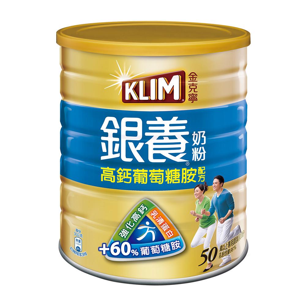 金克寧 銀養高鈣葡萄糖胺配方(750g)