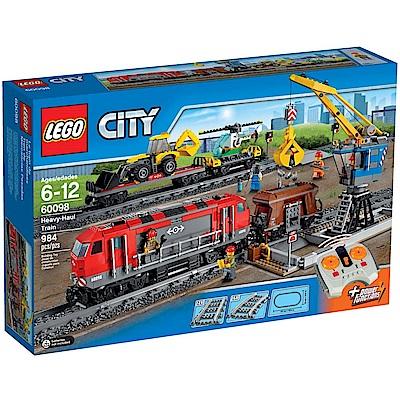LEGO 樂高玩具 CITY系列 巨型貨運列車 60098