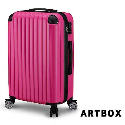 【ARTBOX】都會簡約 21吋鑽石紋防刮行李箱 (甜蜜桃)