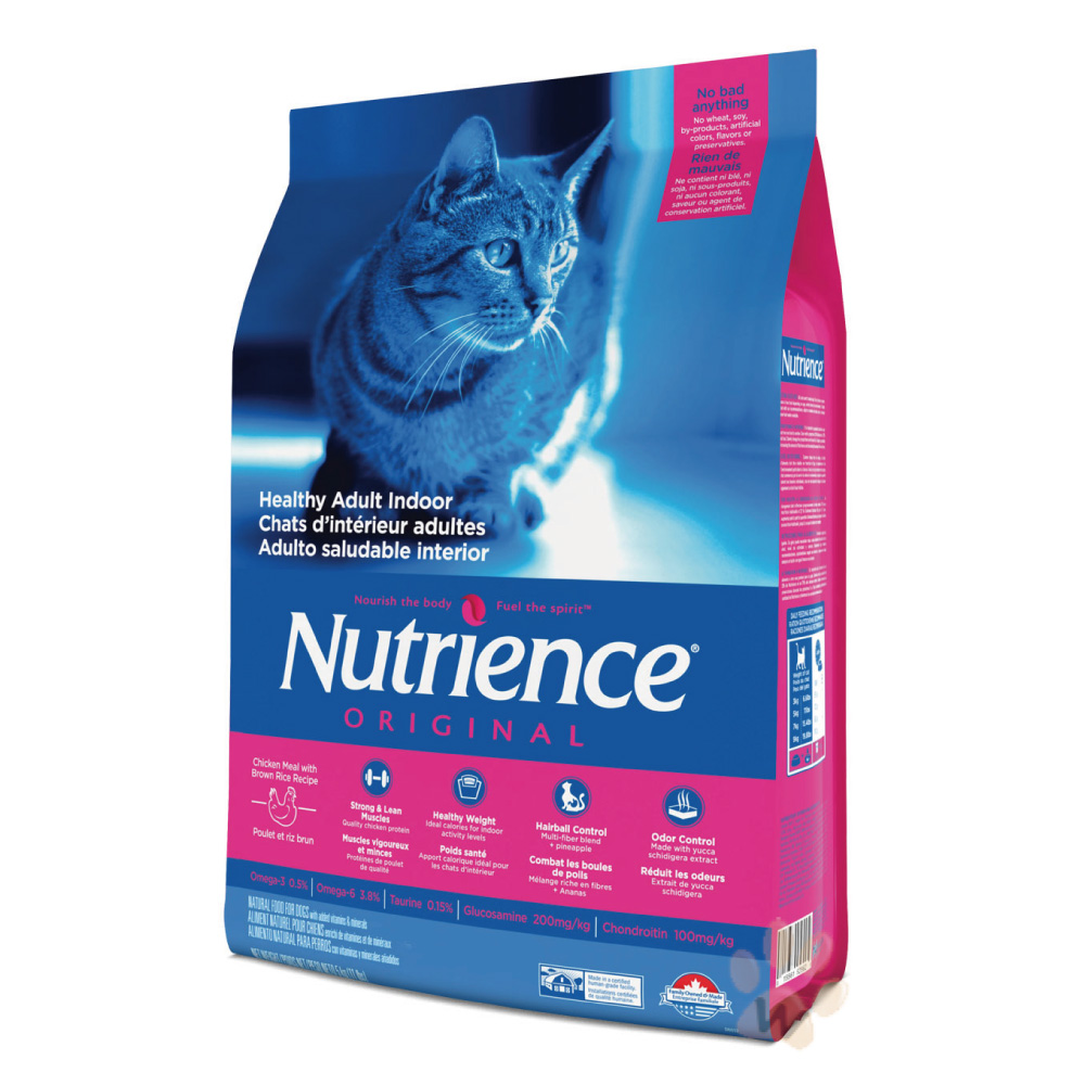 美國Nutrience紐崔斯 雞肉+田園蔬果室內化毛貓配方 2.5kg 1入