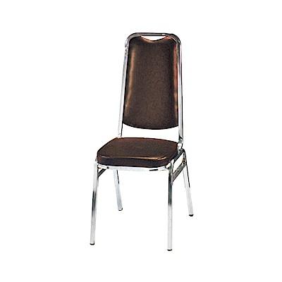 H&D 咖啡皮勇士餐椅 (寬41.5X深54X高97cm)
