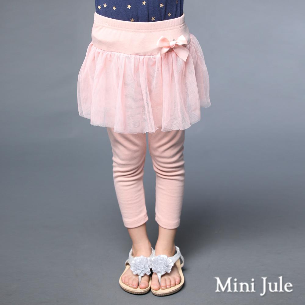 Mini Jule-褲裙 假兩件蝴蝶結網紗內搭褲裙(粉)
