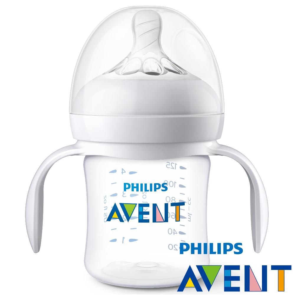 PHILIPS AVENT 親乳感PA防脹氣握把奶瓶125ml