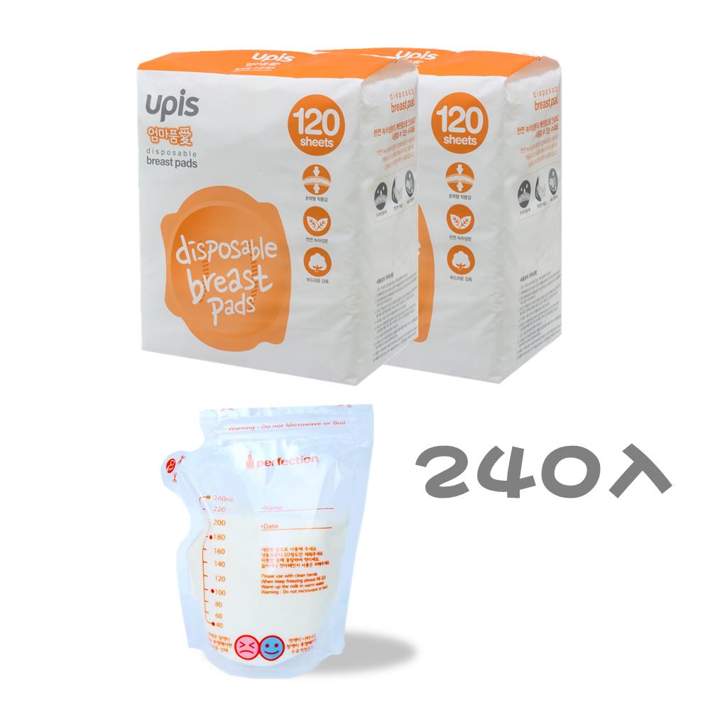 哺乳超值組--240入直立式辨溫母乳冷凍袋 +2包UPIS韓國綠茶溢乳墊(240片)