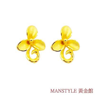 Manstyle「花映」黃金耳環