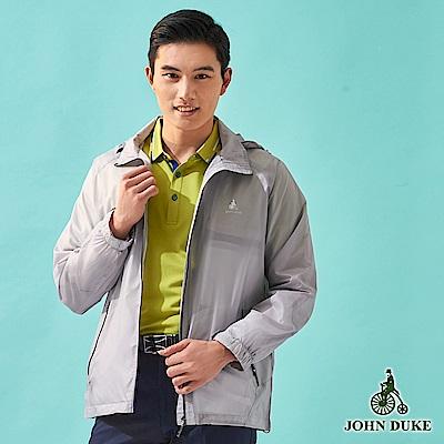 JOHN-DUKE-時尚輕量競賽連帽外套-灰-32