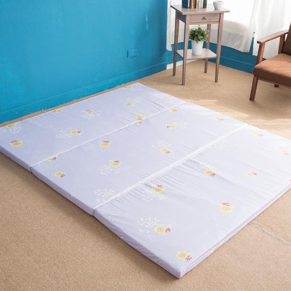 奶油獅 MIT高支撐-臻愛三折記憶聚合收納床墊-單人3尺(幻紫)