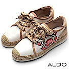 ALDO 雙色麻花編織繁花刺繡夾心厚底休閒鞋~氣質裸色