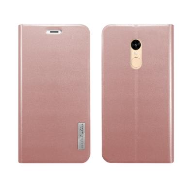 Metal-Slim 紅米Note 4X 高仿小羊皮玫瑰金皮套
