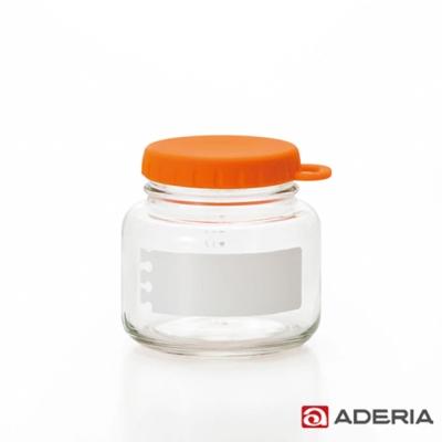 【ADERIA】日本進口易開玻璃保鮮罐320m(橘)