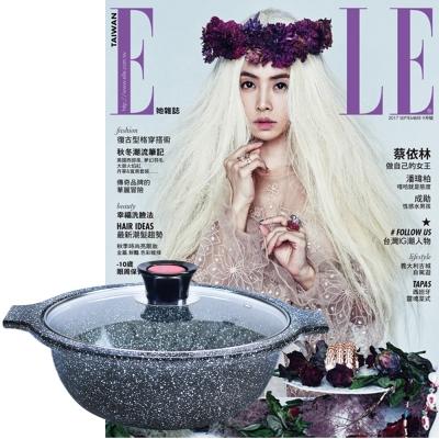 ELLE雜誌 ( 1 年 12 期) 贈 Maluta花崗岩不沾砂鍋 28 cm