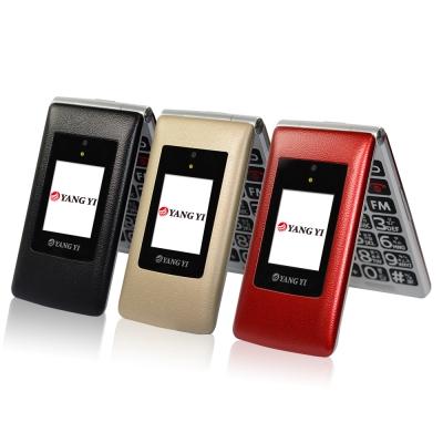 YANG YI 揚邑 Y336+超大2.8吋螢幕大字體大按鍵大音量摺疊手機(原廠全配)