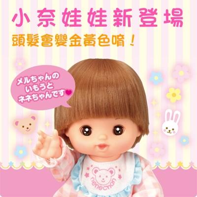 Amuzinc酷比樂 小美樂娃娃系列小奈娃娃組 51212