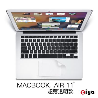 [ZIYA] Macbook Air 11.6吋 觸控板/游標板保護貼 2入(超薄透明款)
