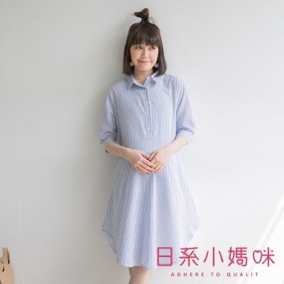 日系小媽咪孕婦裝-清新感直條紋排釦襯衫領洋裝 附綁繩 (共二色)