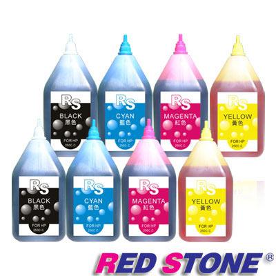 RED STONE for HP連續供墨填充墨水250CC(四色二組)