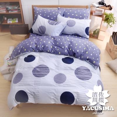 日本濱川佐櫻-享樂普普 台灣製加大四件式精梳棉兩用被床包組